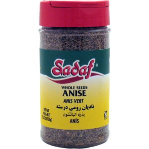 Sadaf Anise Seeds Whole 5.5 oz.