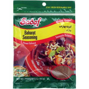 Sadaf Baharat Seasoning - Advieh 2 oz.