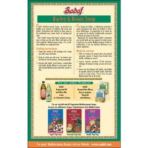 Sadaf Barley & Beans Soup - Aash-e Jo 6 oz.