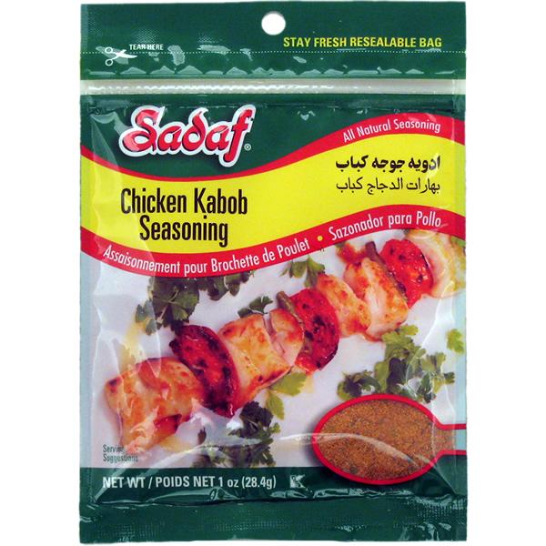 Sadaf Chicken Kabob Seasoning 1 oz.
