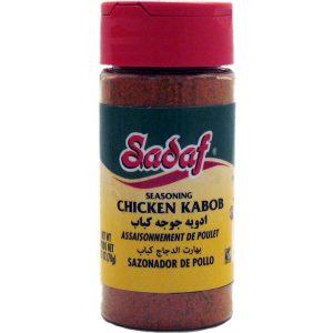 Sadaf Chicken Kabob Seasoning 2.5 oz.