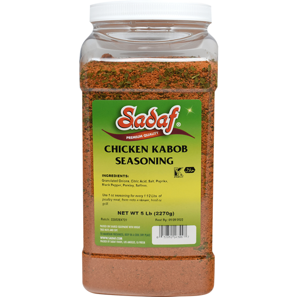 Sadaf Chicken Kabob Seasoning 5 lbs
