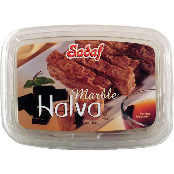 Sadaf Chocolate Marble Halva 16 oz.