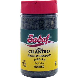 Sadaf Cilantro Leaves 1 oz.