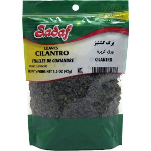 Sadaf Cilantro Leaves 1.5 oz.