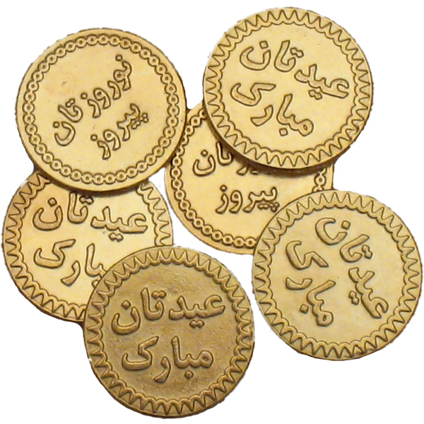Sadaf Coins for New Year 1 Piece