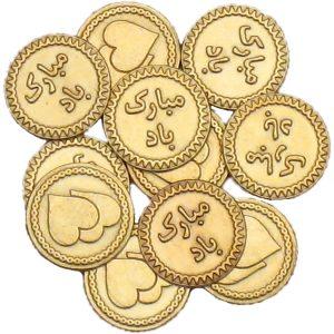Sadaf Coins for Wedding 50 pieces