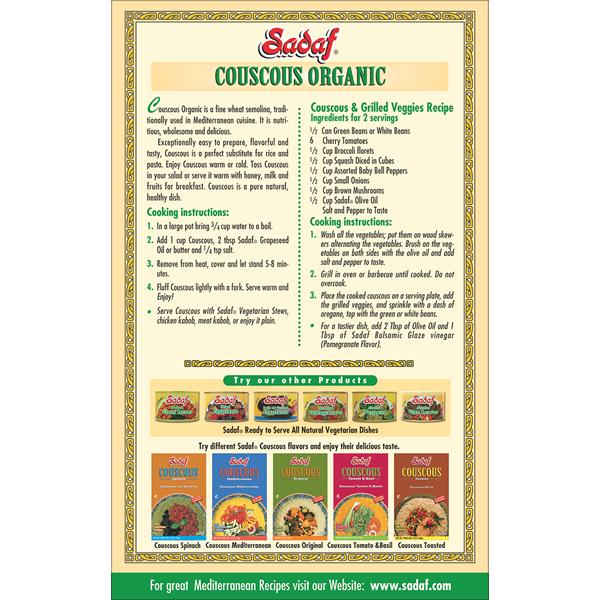 Sadaf Couscous Organic 12 oz.