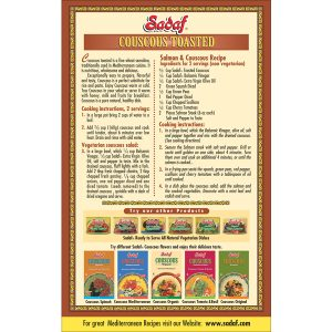 Sadaf Couscous Toasted 13 oz.