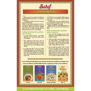 Sadaf Falafel Mix 12 oz.
