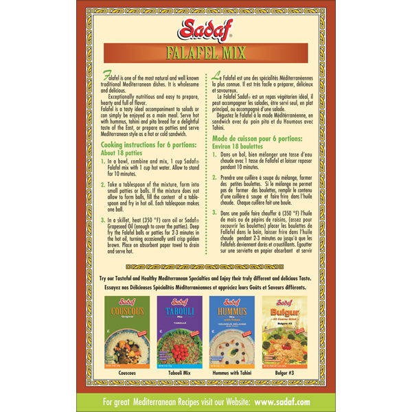 Sadaf Falafel Mix 12 oz.