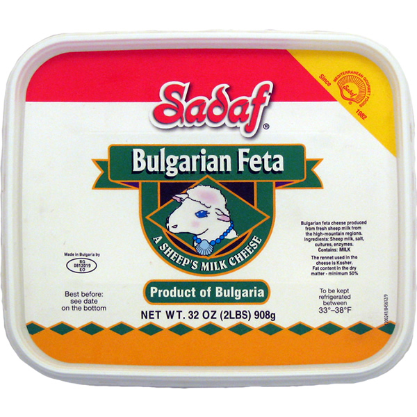 Sadaf Feta Cheese Bulgarian 2 lb