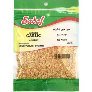 Sadaf Garlic Minced 3 oz.