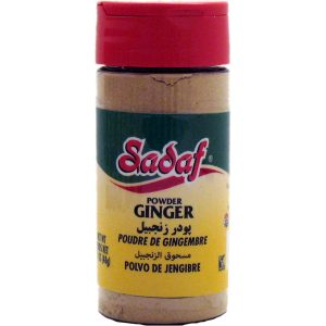 Sadaf Ginger Ground 1.70 oz.