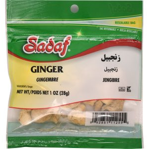 Sadaf Ginger Whole 0.75 oz.