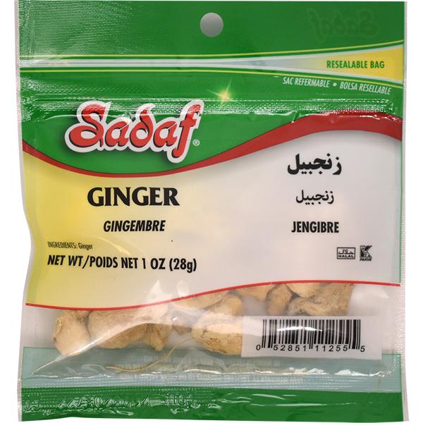 Sadaf Ginger Whole 0.75 oz.