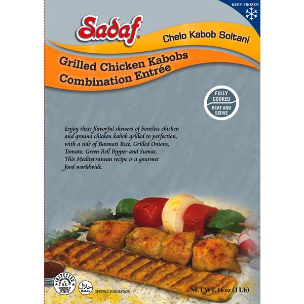 Sadaf Grilled Chicken Kabob Combination Entreé 16 oz.