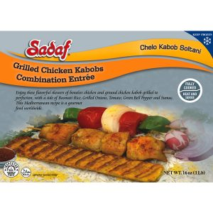 Sadaf Grilled Chicken Kabob Combination Entreé 16 oz.