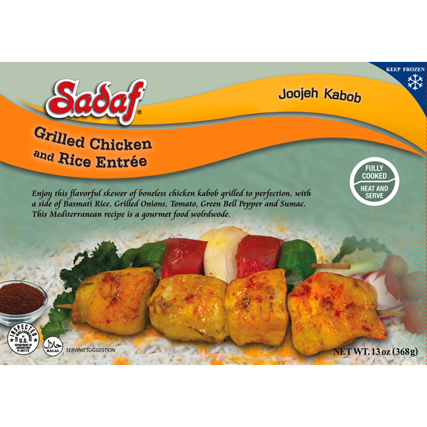 Sadaf Grilled Chicken and Rice Entreé 13 oz.