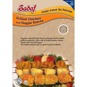 Sadaf Grilled Chicken and veggie Entreé 16 oz.