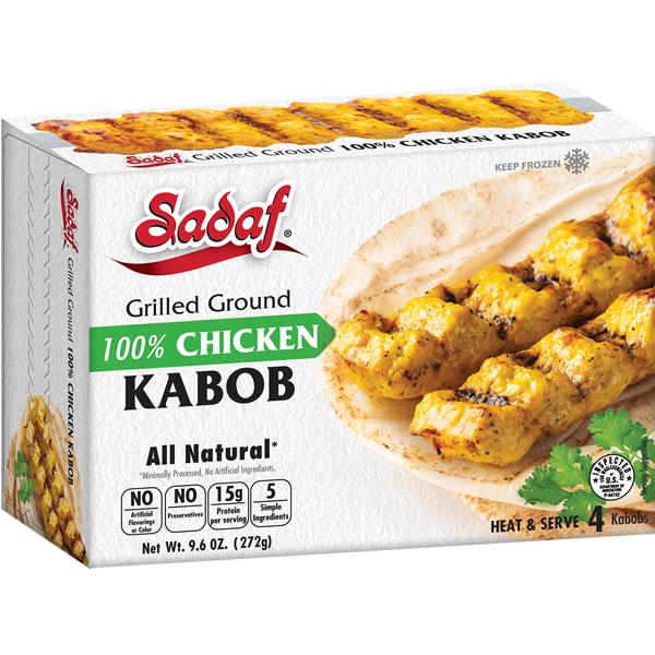 Sadaf Grilled Ground Chicken Kabob 9.6 oz.