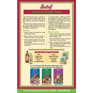 Sadaf Heavenly Vegi Soup with Pomegranate - Aash-e Anar 6.3 oz.