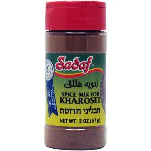 Sadaf Kharoset Spice - Advieh-e-halegh 2 oz.