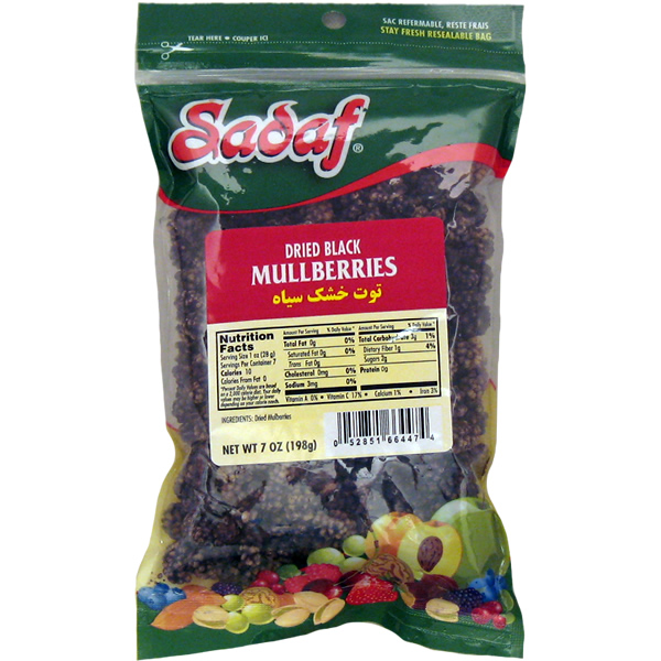 Sadaf Mullberries Dried Black 7 oz.