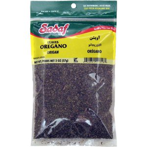 Sadaf Oregano Leaves Cut 2 oz.
