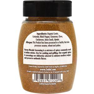 Sadaf Organic Garam Masala Powder 3.4 oz