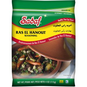 Sadaf Ras El Hanout Seasoning 4 oz.