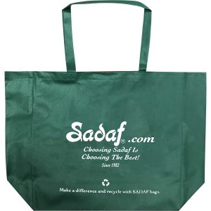 Sadaf Reusable Tote Bag