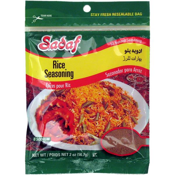 Sadaf Rice Seasoning - Advieh-e-polo 2 oz.