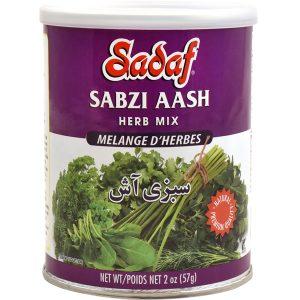 Sadaf Sabzi Aash - Dried Herbs Mix SDF 2 oz.
