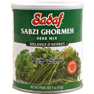 Sadaf Sabzi Ghormeh - Dried Herbs Mix SDF 2 oz.