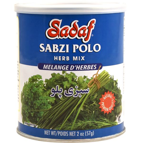 Sadaf Sabzi Polo - Dried Herbs Mix SDF 2 oz.