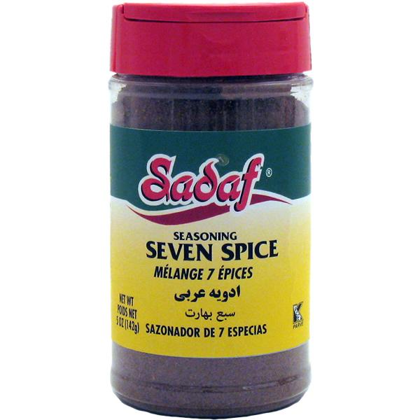 Sadaf Seven Spice 5 oz.