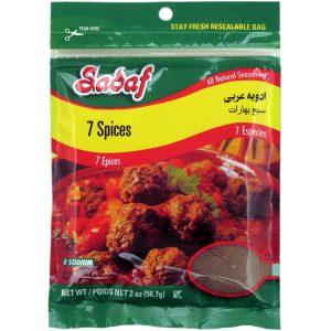 Sadaf Seven Spice Baharat 2 oz.