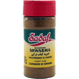 Sadaf Shwarma Seasoning 2 oz.