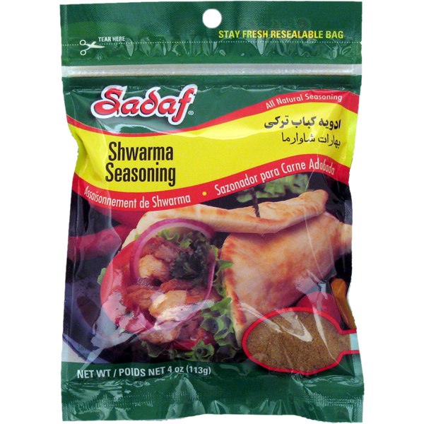 Sadaf Shwarma Seasoning 4 oz.