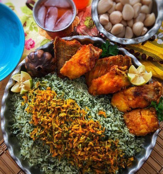 Sabzi Polo with Fish