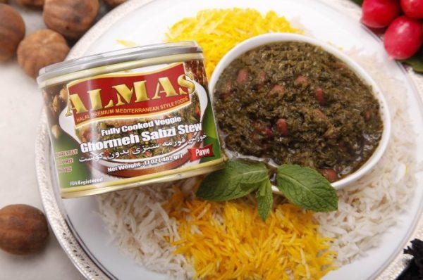 Ghormeh Sabzi Stew With No Meat