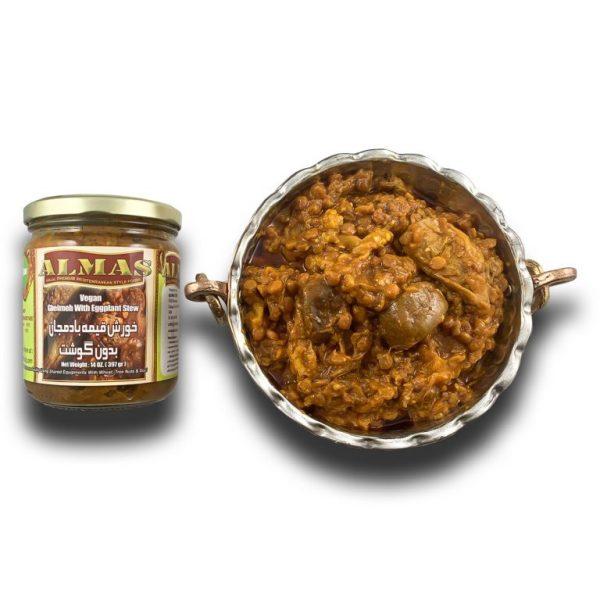 Jar Vegan Gheimeh with Eggplant Stew