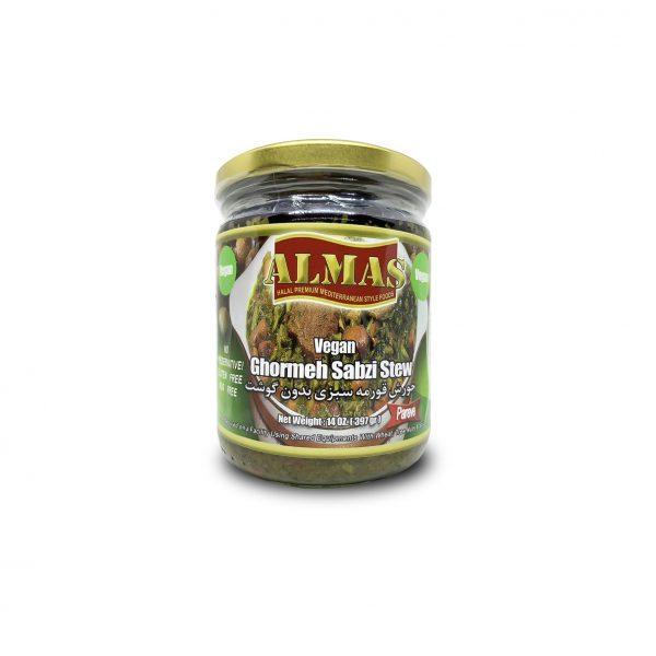 Jar Vegan Ghormeh Sabzi Stew