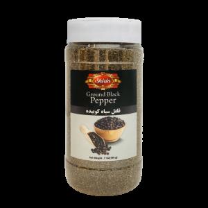 shirin pepper